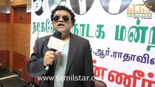 Sathish at MR Ratha's Kanneer Stage Show Press Meet