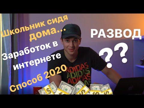 Видео о том как заработать деньги в