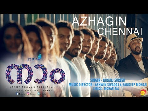 Azhagin Chennai song - Naam
