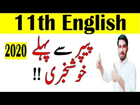 11th Class English, Paper Pattern for Punjab Board - FA/FSc