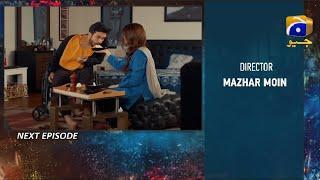 Drama Serial Dour Episode 7 Promo   Dour Episode EP 7   Har Pal Geo