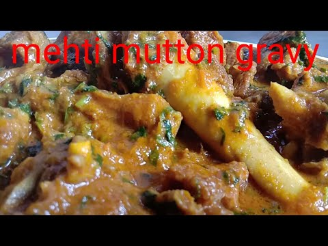 How to make Methi mutton grave Methi ghost recipe Hindi video