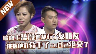 重庆卫视《谢谢你来了》20161018:青葱那些年;亲如兄妹,因为爱情的变故;3年廖无音讯