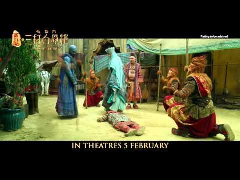 Xi You Ji zhi Sun Wu Kong San Da Bai Gu Jing (2016) - Zwiastun #1