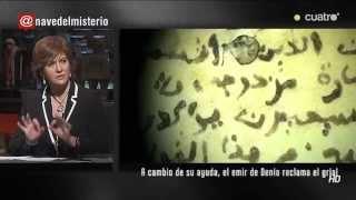 preview picture of video 'El Santo Grial en la Basílica de San Isidoro de León'