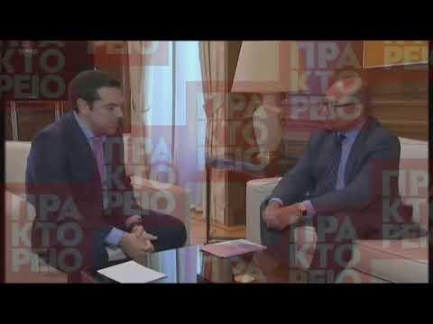 Συνάντηση Τσίπρα με τον πρόεδρο της Ευρωπαϊκής Τράπεζας Ανασυγκρότησης και Ανάπτυξης