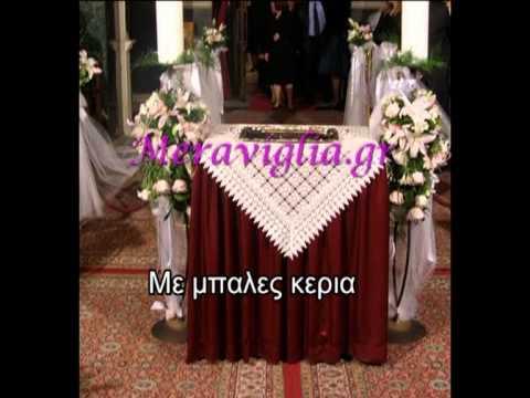 Ιδέες για λαμπάδες γάμου (Μέρος 1ο)