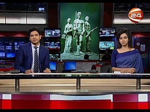 রাত ১০ টার খবর | 10 PM News | 27 May 2020