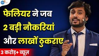 3 बातों से बदलो Dreams को Success में   Mahendra Dogney[MD motivation]  #JoshSuper5 Josh Talks Hindi