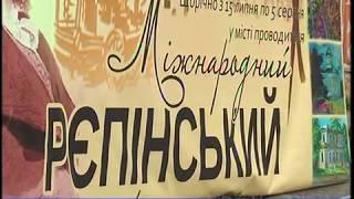 """""""Объектив-новости"""" 16 июля 2018"""