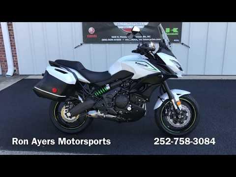2018 Kawasaki Versys 650 LT in Greenville, North Carolina