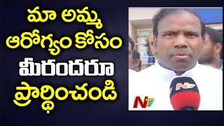 KA Paul Promises to build One Corporate Hospital For Each Constituency in AP if Voted to power | NTV