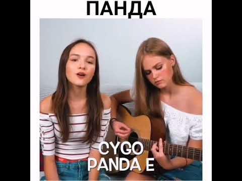 Покорила меня детка твоя правда ))