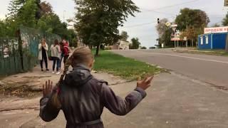 БЕРДИЧЕВ. ИДЁМ В ЦЕНТР