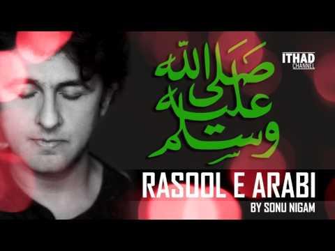 Kashtiye Umar Lage Paar Rasool-E-Arabi | Emotional Naat by Sonu Nigam