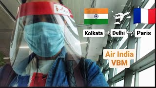 Kolkata - DELHI🇮🇳  to PARIS 🇫🇷  flying during covid | Air India Vande Bharat Mission #Phase5