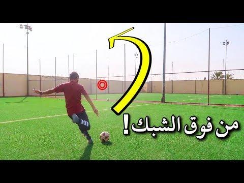 Fares Alhumaid - فارس الحميد