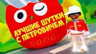 Мультики про машинки. Приколы и лучшие видео от Петровича. Лего мультфильмы для детей