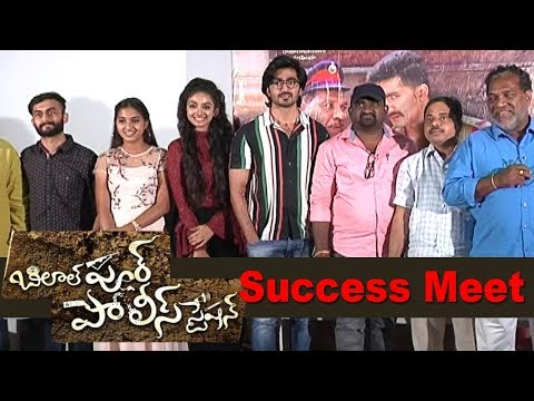 bilalpur-police-station-movie-team-success-meet