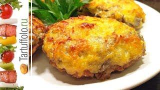 Сочное Мясное блюдо к празднику! Новогодний рецепт!