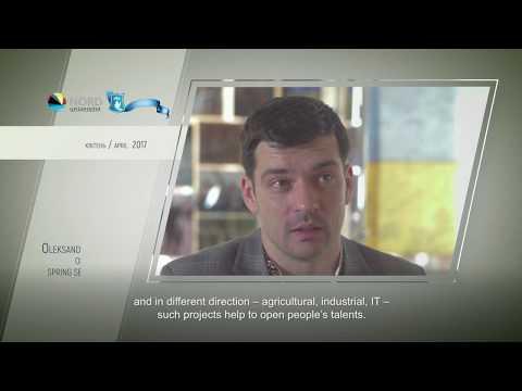Відео-відгук випускника проекту «Україна-Норвегія» Олександра Коритова