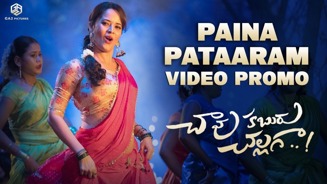 Paina Pataaram Video Song | Chaavu Kaburu Challaga
