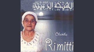 اغاني حصرية Sidi Mansour تحميل MP3