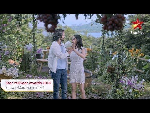 Star Parivaar Awards 2018 | 4th November, 8pm