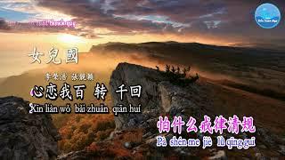 Nữ Nhi Quốc (女儿国) – Lý Vinh Hạo & Trương Lương Dĩnh (李荣浩 & 张靓颖) (Karaoke)