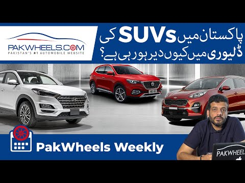 MG HS Price Increased | Late Deliveries Of SUVs | Haval Closes The Booking | PakWheels Weekly