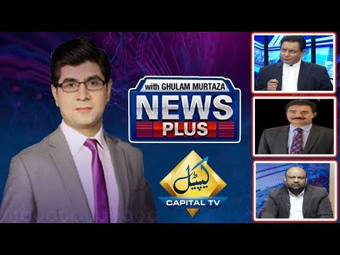News Plus with Ghulam Murtaza | PJ Mir | Dr  Amjad Waheed | Mehtab Haider | 18 November 2019