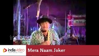 Mera Naam Joker - 1970