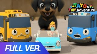 Tayo Mission Ace 2 l Tayo's Toy Adventure l Full Version Movie l Tayo the Little Bus