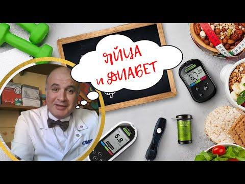 Март на диабет тип 2