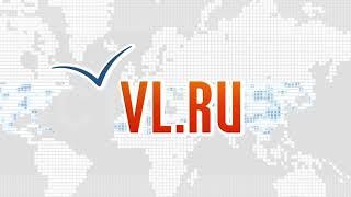 VL.ru - у директора цирка-шапито в Кавалерово вымогали билеты (АУДИОЗАПИСЬ)