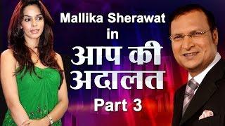 Mallika Sherawat in Aap Ki Adalat (Part 3) - India TV - YouTube