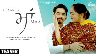 Maa (Teaser) | Chaand | Rel. on 13th August | White Hill Music