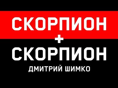 Гороскоп мужчина водолей год козы