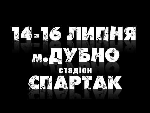Концерт Фестиваль «Тарас Бульба» в Дубно - 11