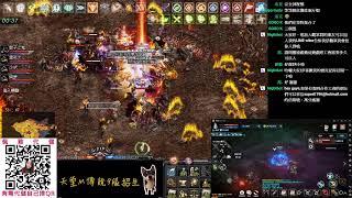 EOS靈境殺戮S6&天堂M傳說【危機 】18萬鑽只有一隻蝦...還好我吊到大蝦啦!!防衛!!