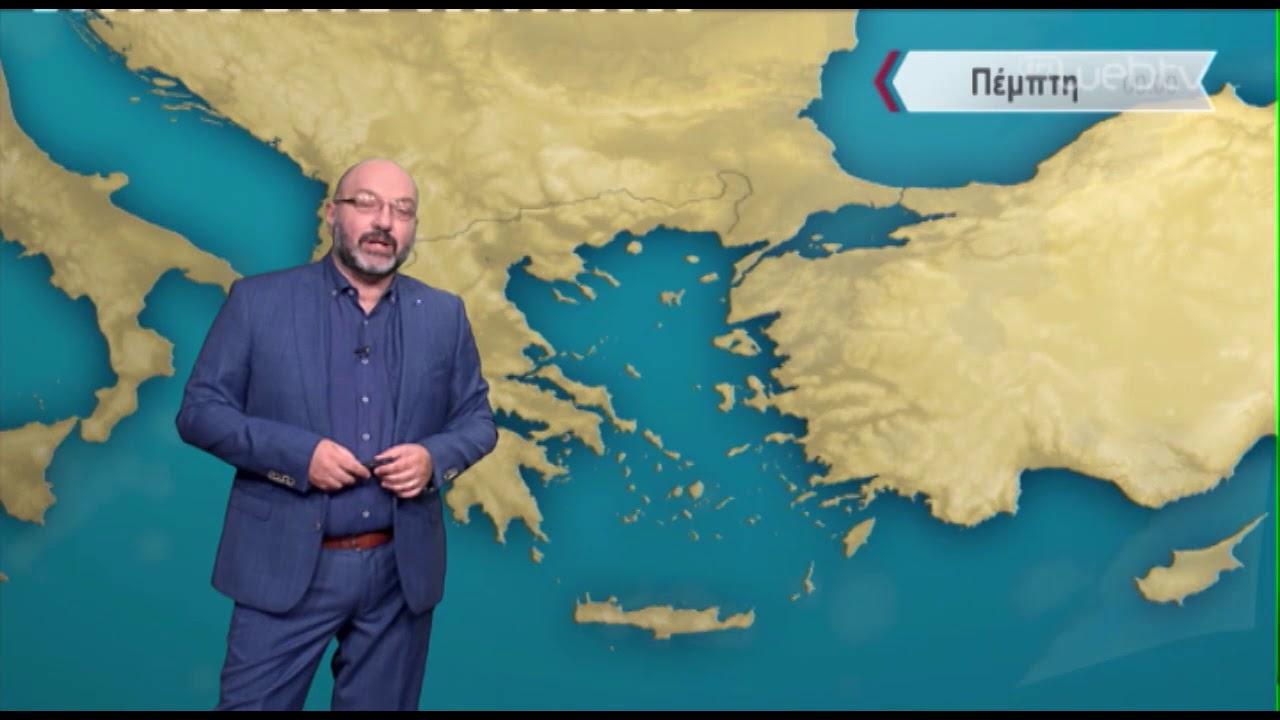 ΔΕΛΤΙΟ ΚΑΙΡΟΥ με τον Σάκη Αρναούτογλου 10.00 | 23/10/2019 | ΕΡΤ
