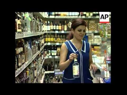 Cliniche di codificazione da alcolismo Ufa