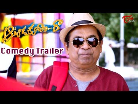 Aatadukundam Raa Telugu Movie Teaser - dailymotion.com
