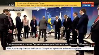 DEITA.RU Когда чуть не забыл поздороваться с Путиным