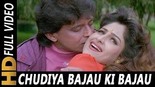 Chudiya Bajau Ki Bajau Kangna | Abhijeet, Poornima