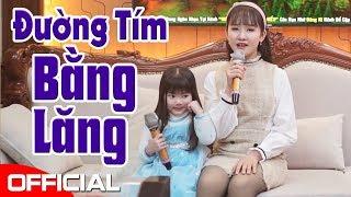 Đường Tím Bằng Lăng - Kim Chi | OFFICIAL MV