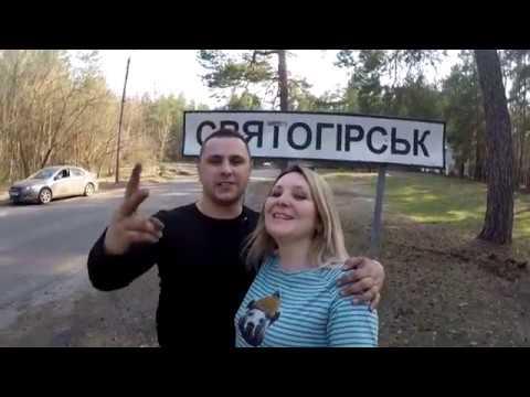 Святогорск # 1 - пещера монаха затворника, места силы. Donetsk region, Sviatohirsk