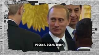 Чеченские деньги: откуда Путин берет финансирования для Северного Кавказа? — Антизомби, 04.11.2016