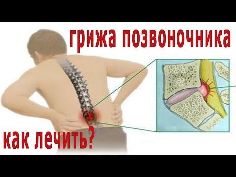 Starke Medizin in Entzündung der Gelenke