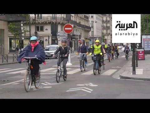 العرب اليوم - شاهد: إقبال غير مسبوق على شراء الدراجات الهوائية في فرنسا
